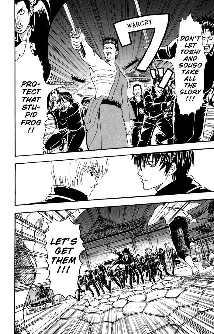 Gintama Chapter, 15 image 018