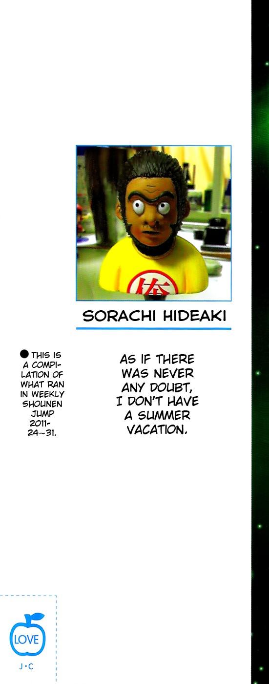 Gintama Chapter, 353 image 002