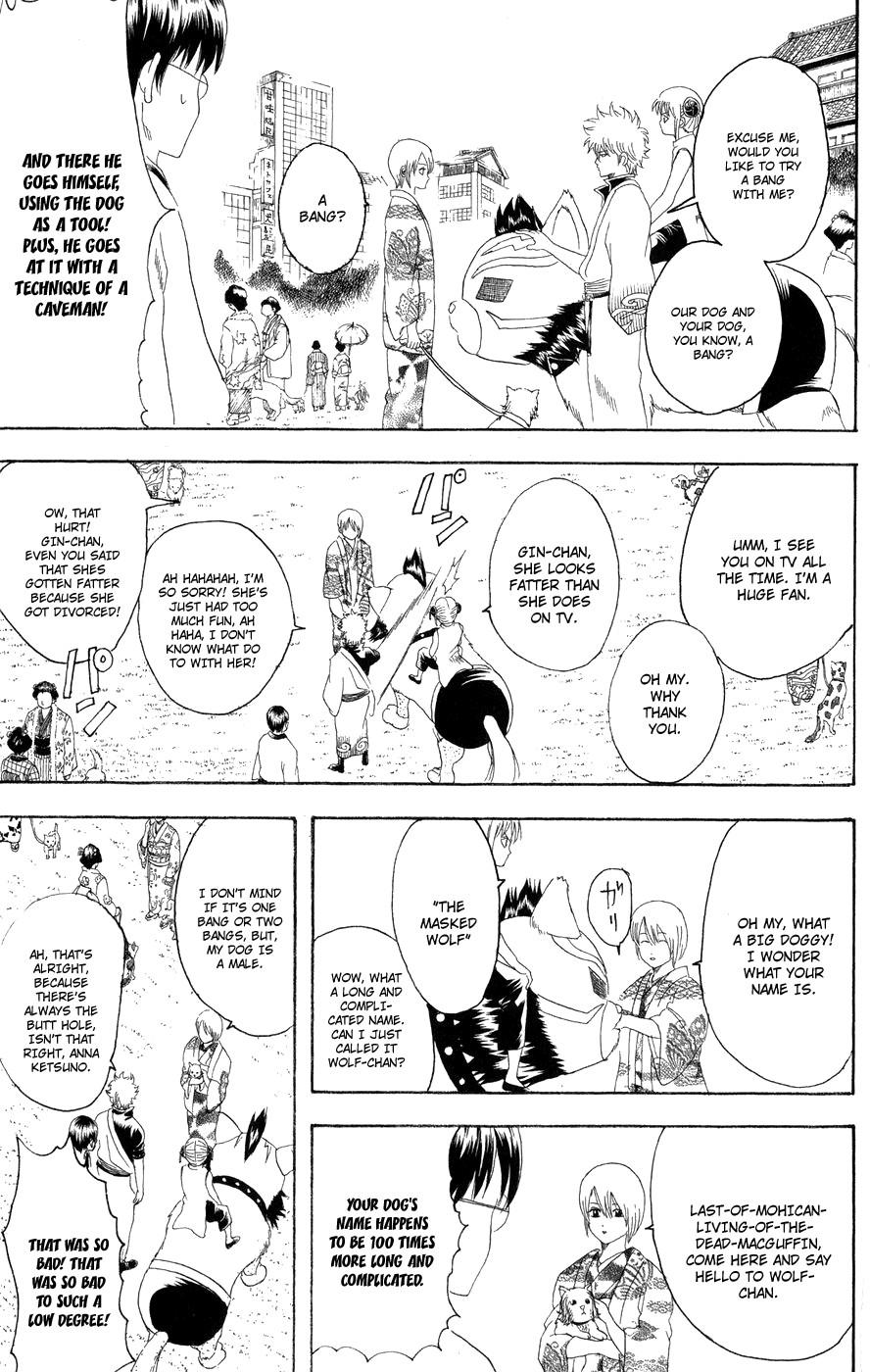 Gintama Chapter, 126 image 010