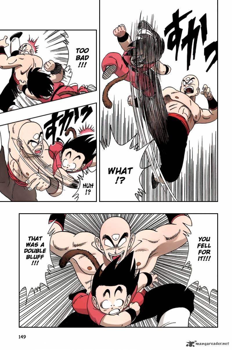 Dragon Ball, Chapter 130 image 003