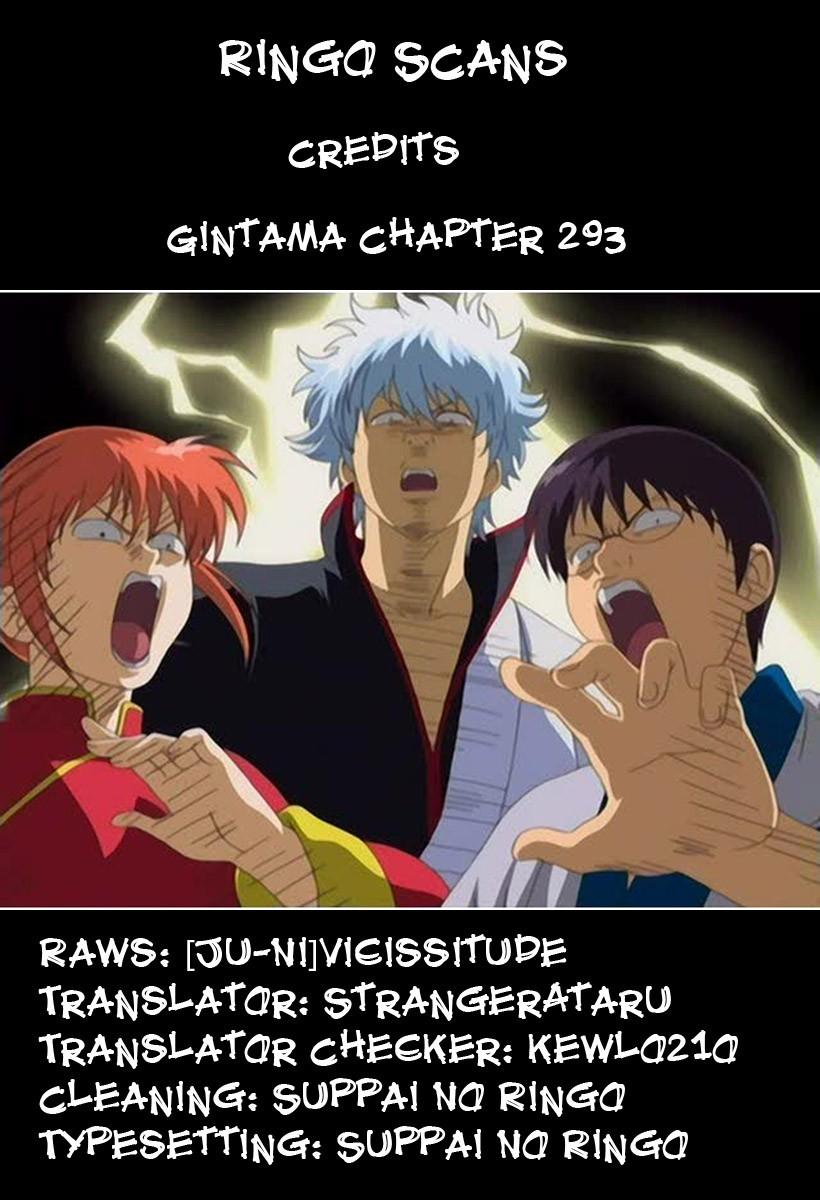 Gintama Chapter, 293 image 020