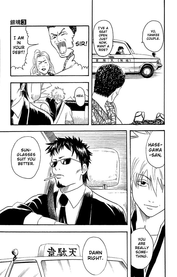 Gintama Chapter, 16 image 021