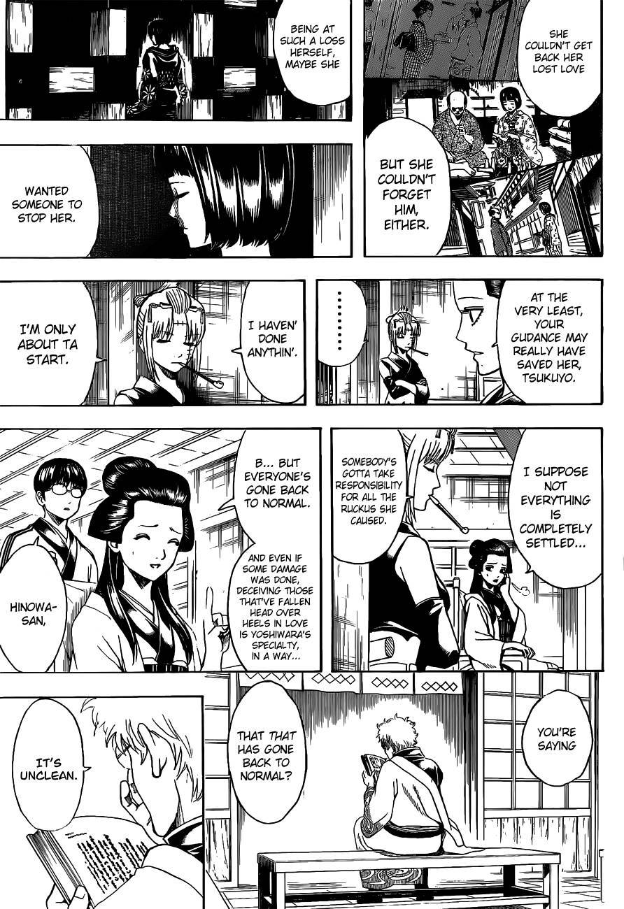 Gintama Chapter, 496 image 007
