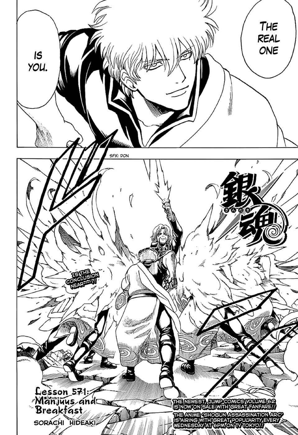 Gintama Chapter, 571 image 002