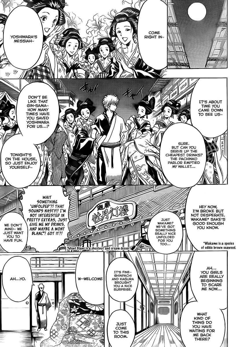 Gintama Chapter, 262 image 005
