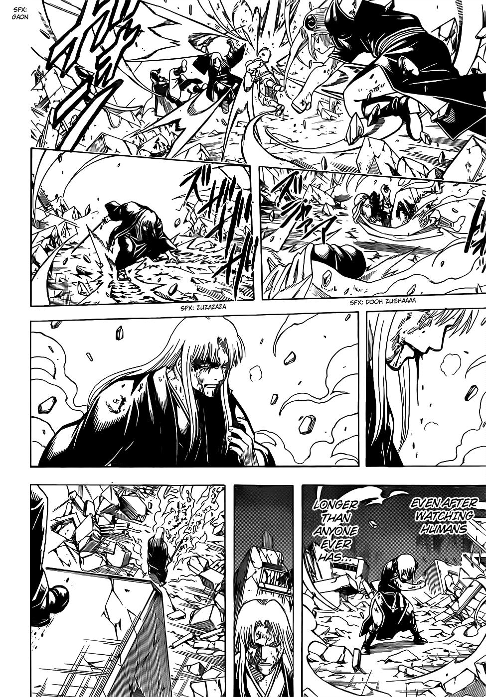 Gintama Chapter, 667 image 012