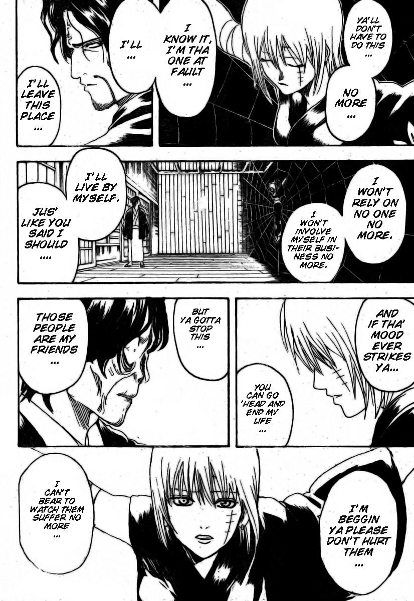 Gintama Chapter, 258 image 013