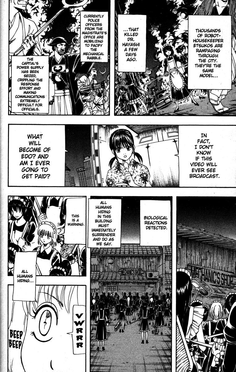 Gintama Chapter, 144 image 002
