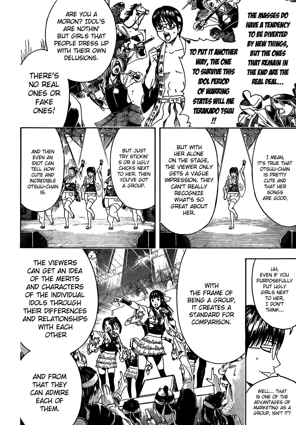 Gintama Chapter, 445 image 002