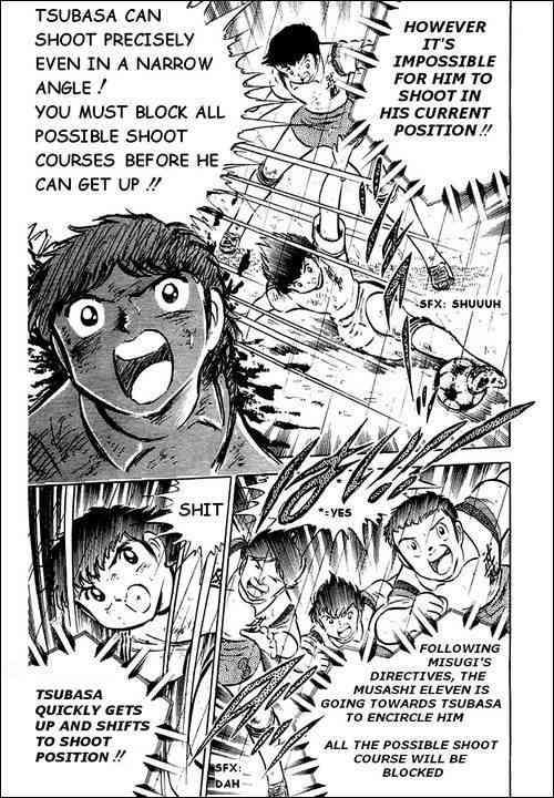 Captain Tsubasa, Chapter 34 image 023