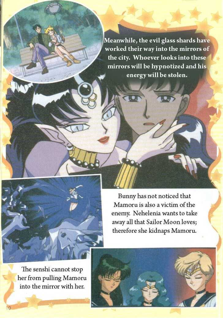 Sailor Moon, Cahpter 18 image 011