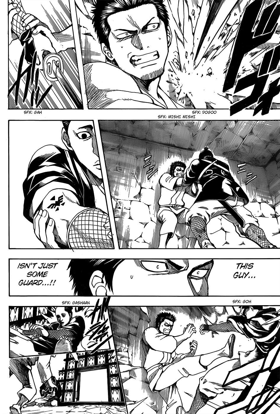 Gintama Chapter, 530 image 016