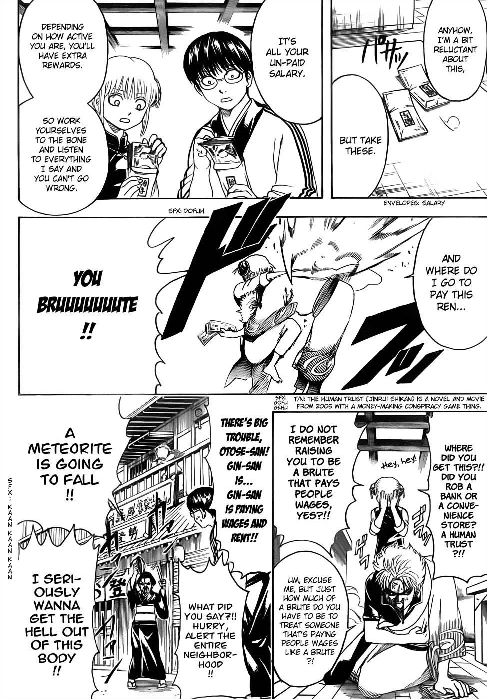 Gintama Chapter, 471 image 012