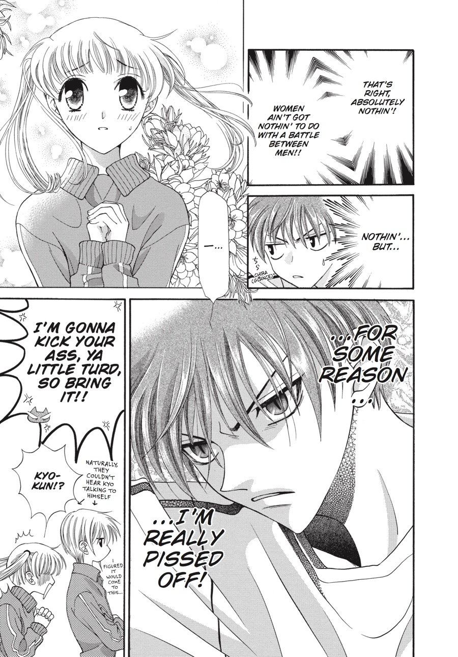 Fruits Basket, Chapter 13 image 038