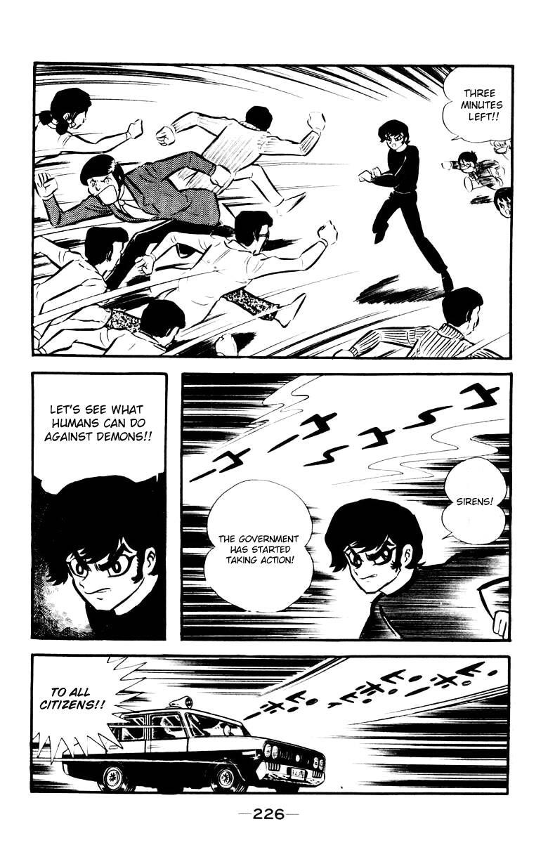 Devilman, Chapter 3 image 218
