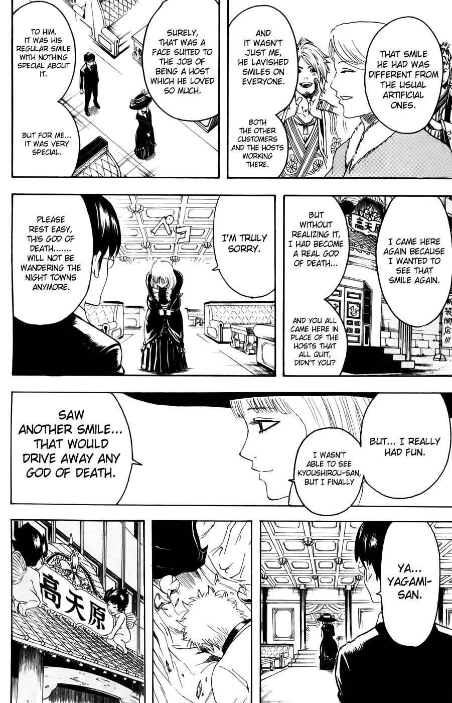 Gintama Chapter, 364 image 016