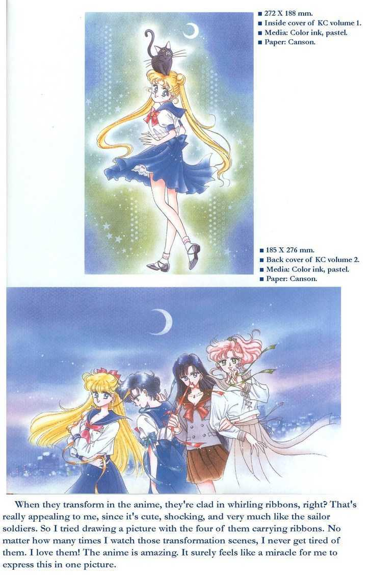 Sailor Moon, Cahpter 1 image 033