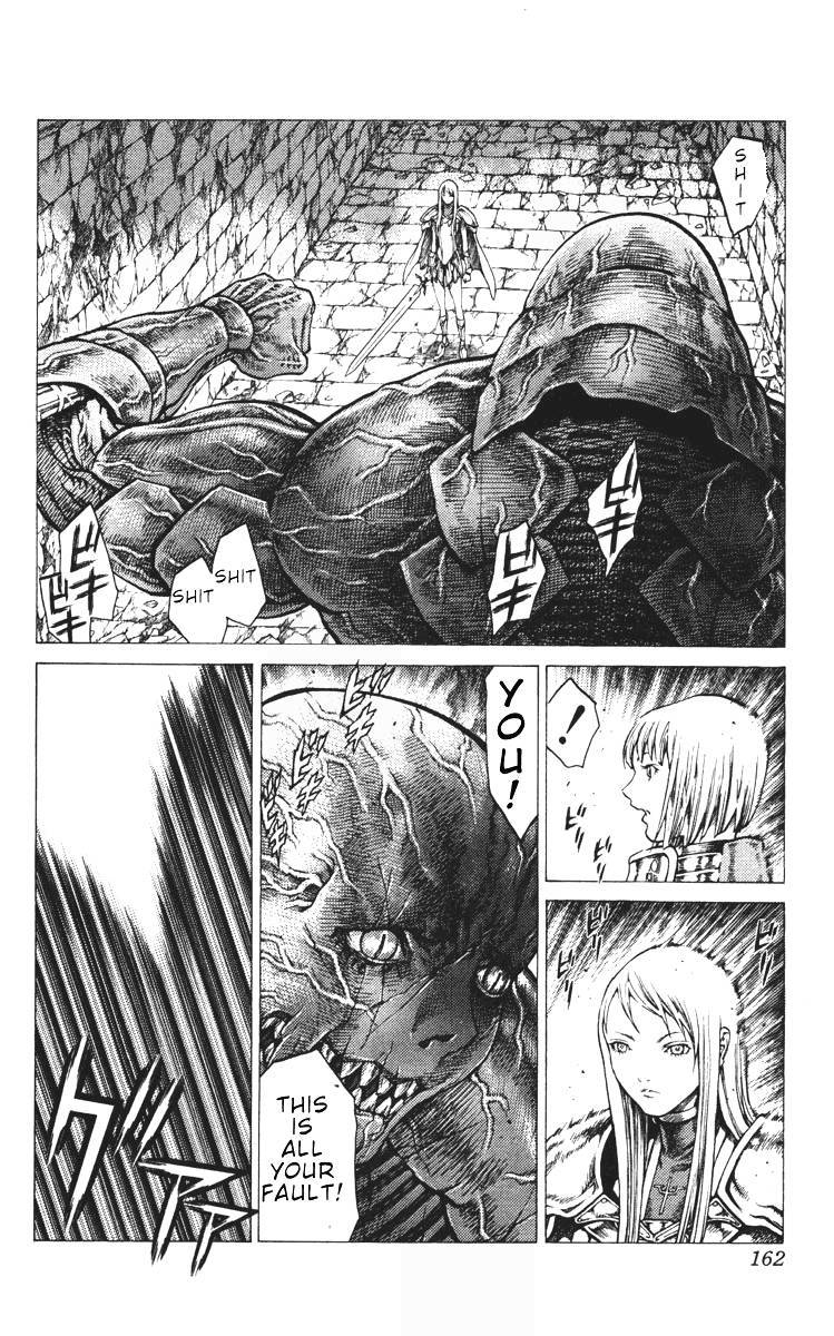 Claymore, Chapter 45 image 004