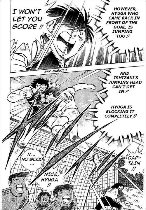 Captain Tsubasa, Chapter 80 image 028