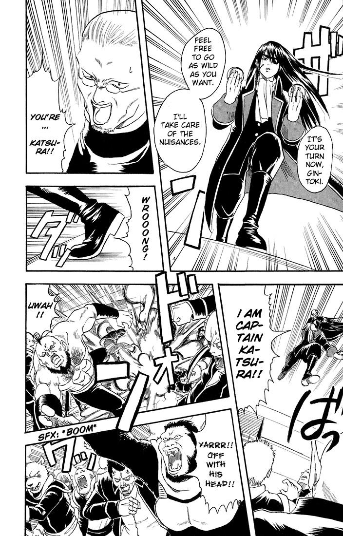 Gintama Chapter, 14 image 016
