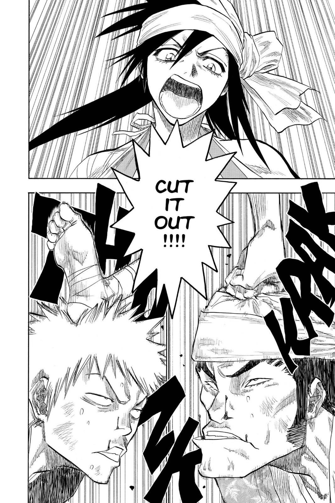 Bleach, Chapter 79 image 014