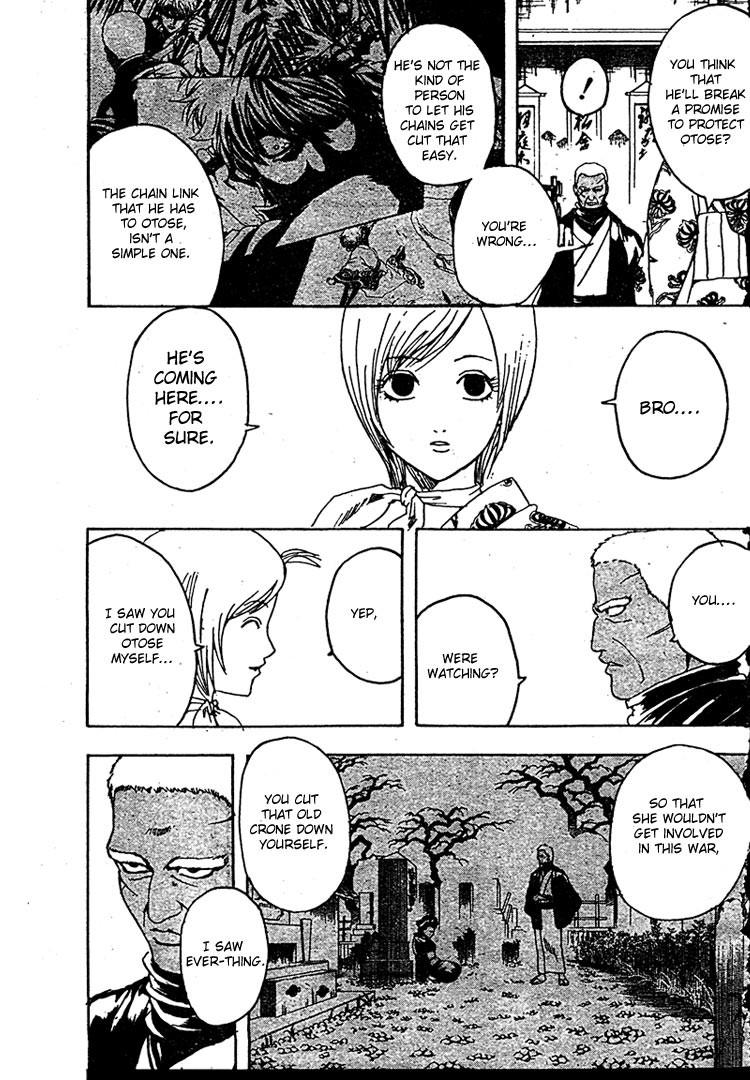 Gintama Chapter, 302 image 004