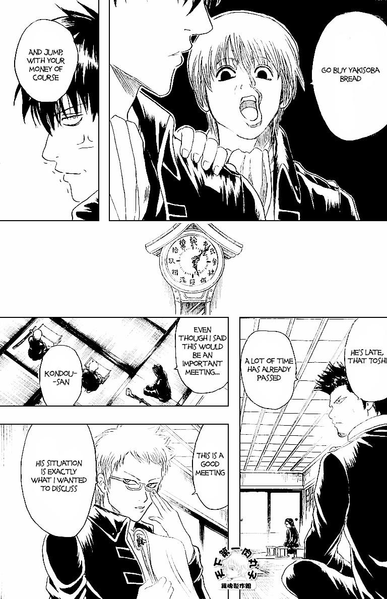 Gintama Chapter, 159 image 018