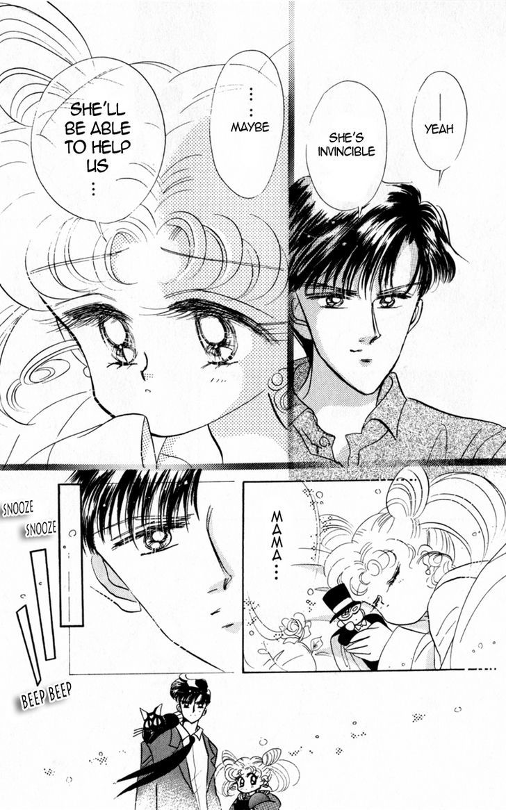 Sailor Moon, Cahpter 16 image 013