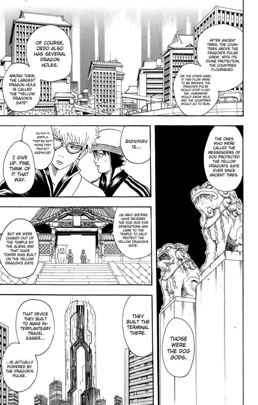 Gintama Chapter, 72 image 011