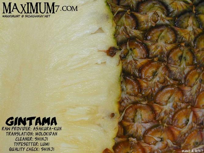 Gintama Chapter, 39 image 001