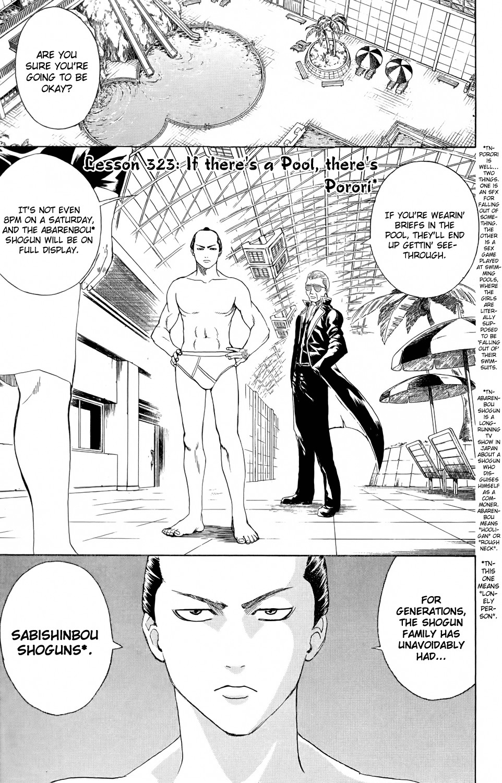 Gintama Chapter, 323 image 001