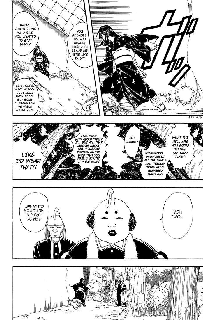 Gintama Chapter, 39 image 003