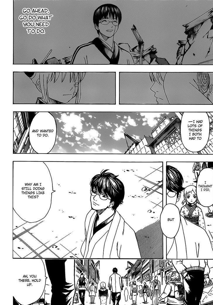 Gintama Chapter, 671 image 010