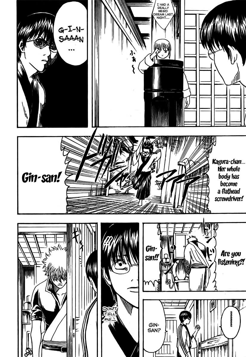 Gintama Chapter, 189 image 012