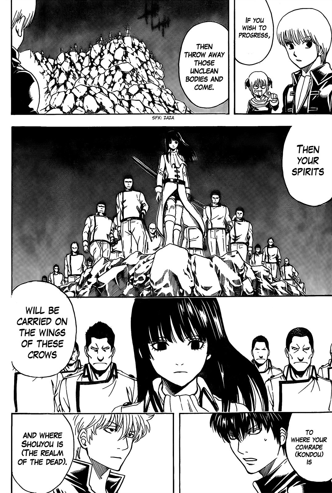 Gintama Chapter, 535 image 012