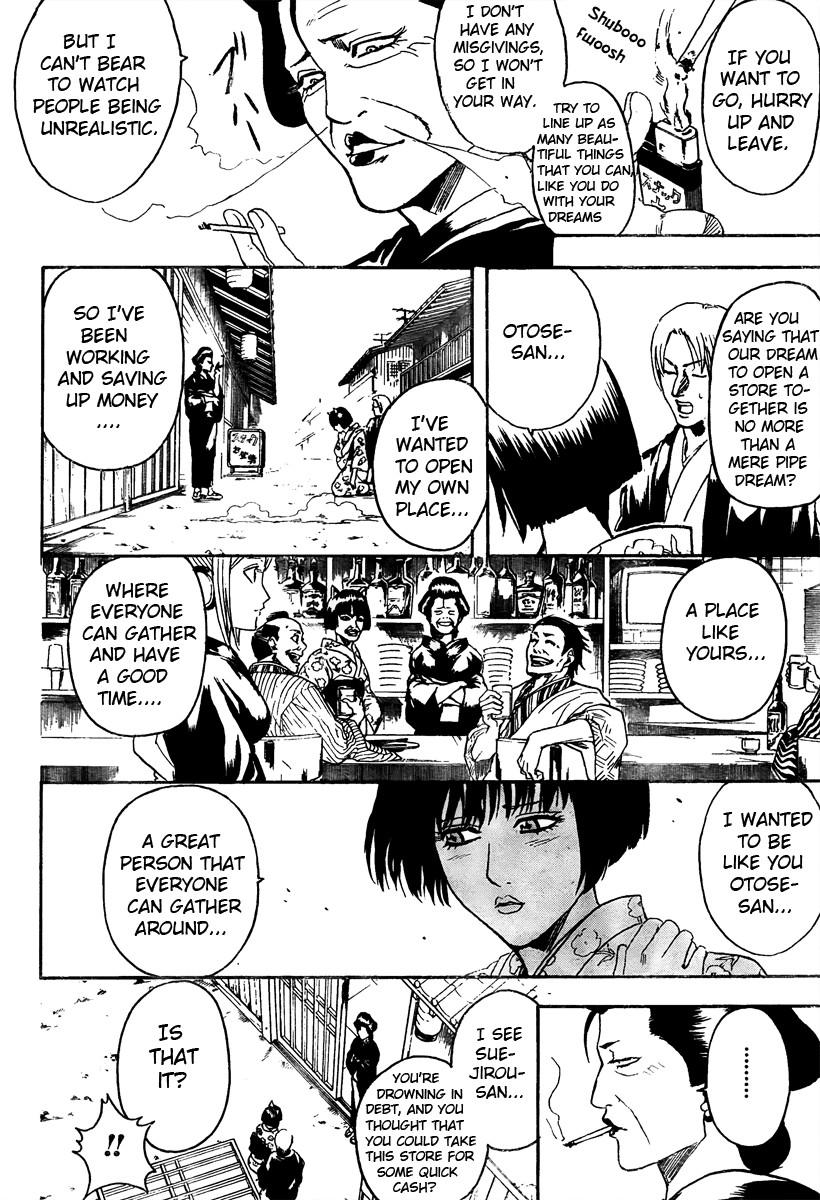 Gintama Chapter, 296 image 011