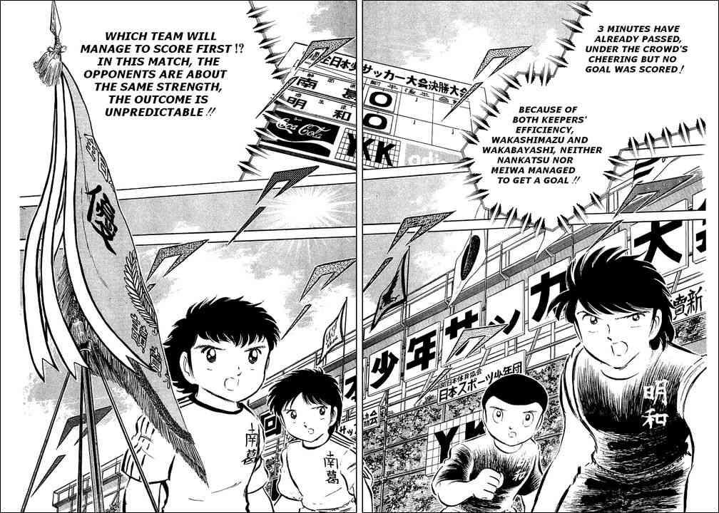 Captain Tsubasa, Chapter 36 image 033