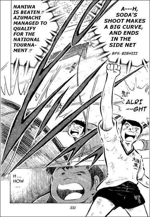 Captain Tsubasa, Chapter 55 image 132
