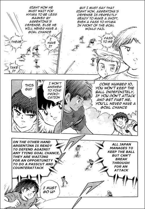Captain Tsubasa, Chapter 94 image 118