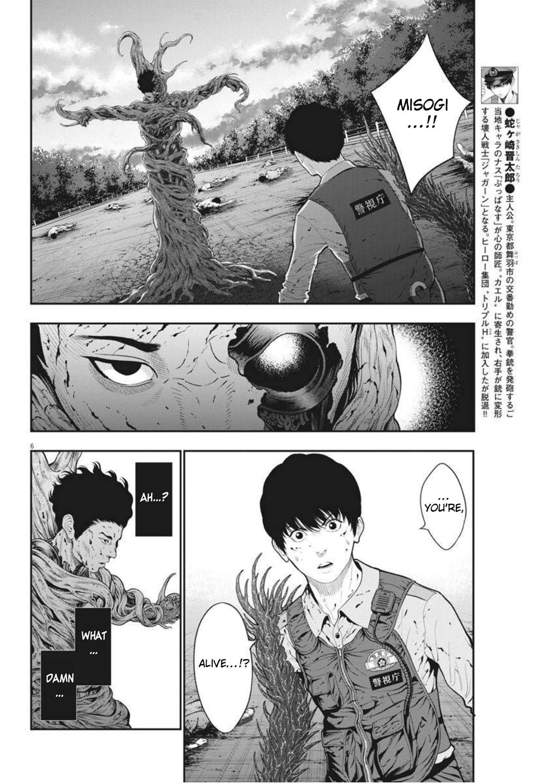Chapter 45 image 006