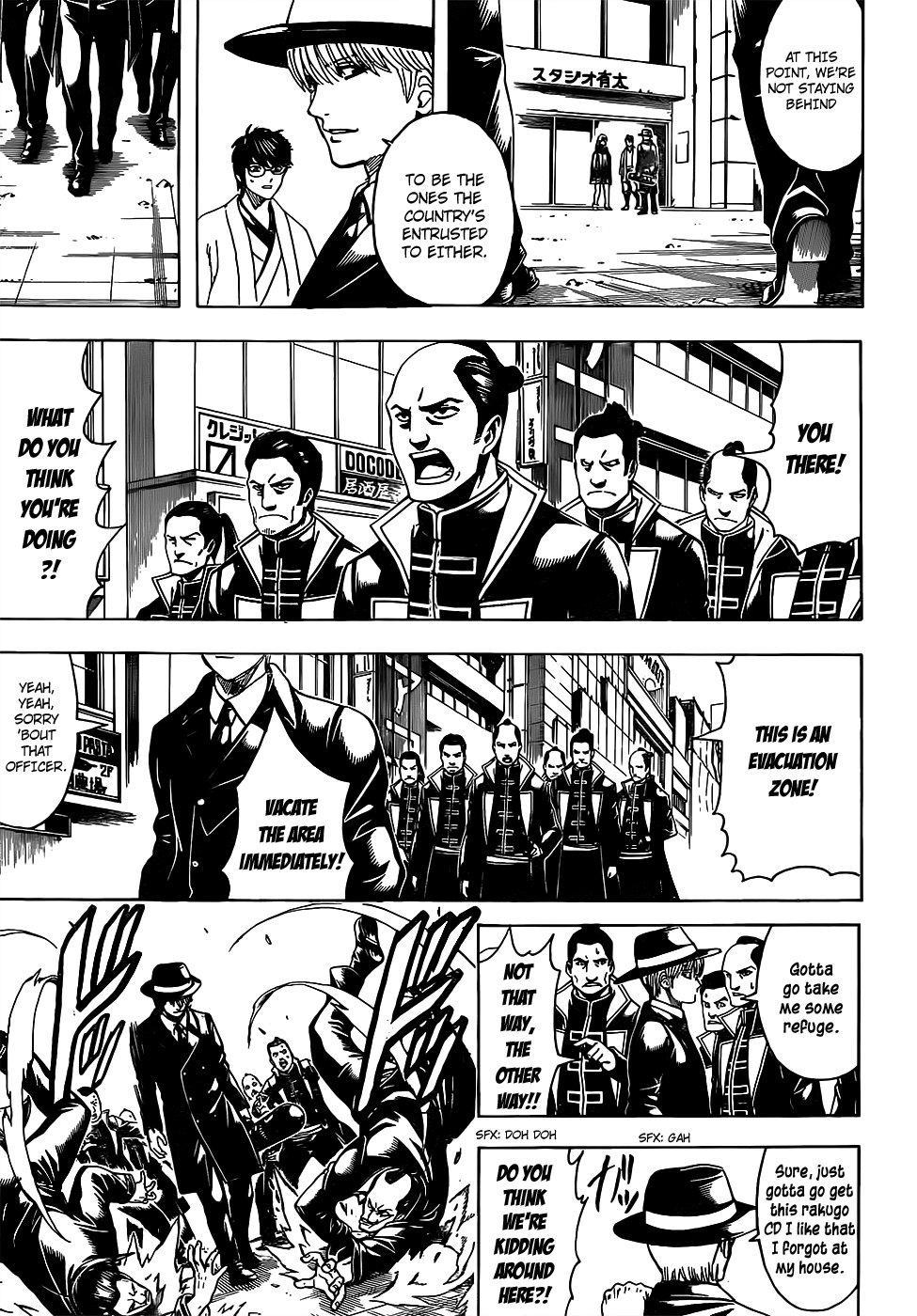 Gintama Chapter, 692 image 005