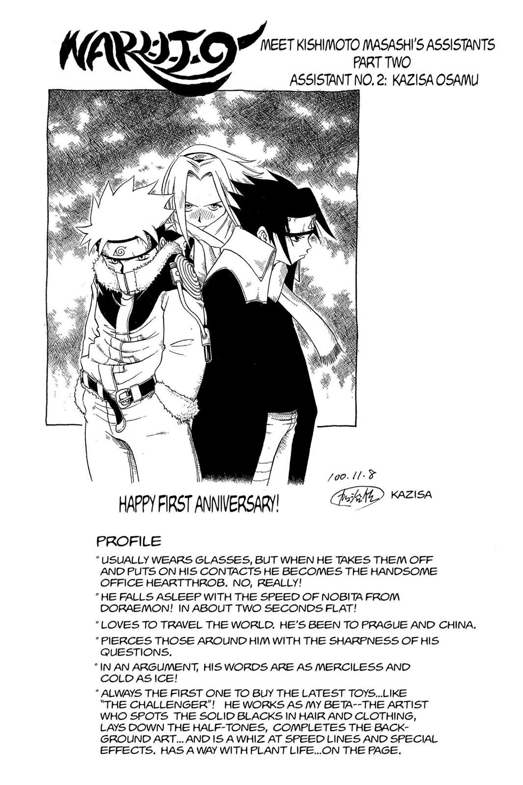 Naruto, Chapter 48 image 019
