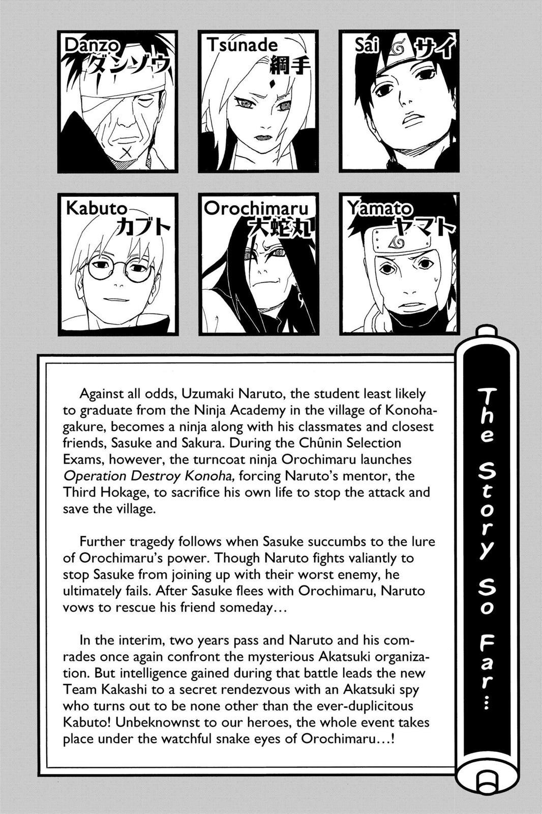 Naruto, Chapter 290 image 006