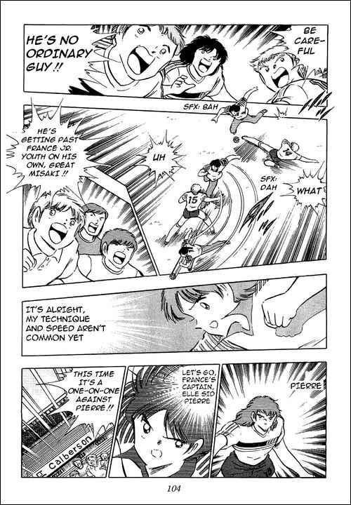 Captain Tsubasa, Chapter 89 image 034