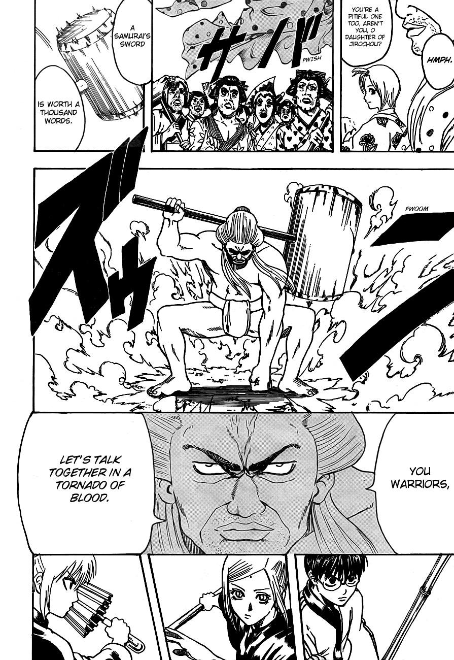 Gintama Chapter, 303 image 004