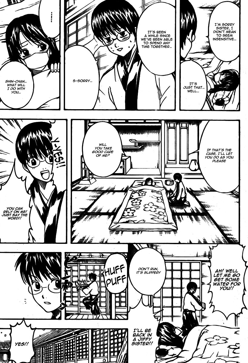 Gintama Chapter, 246 image 006