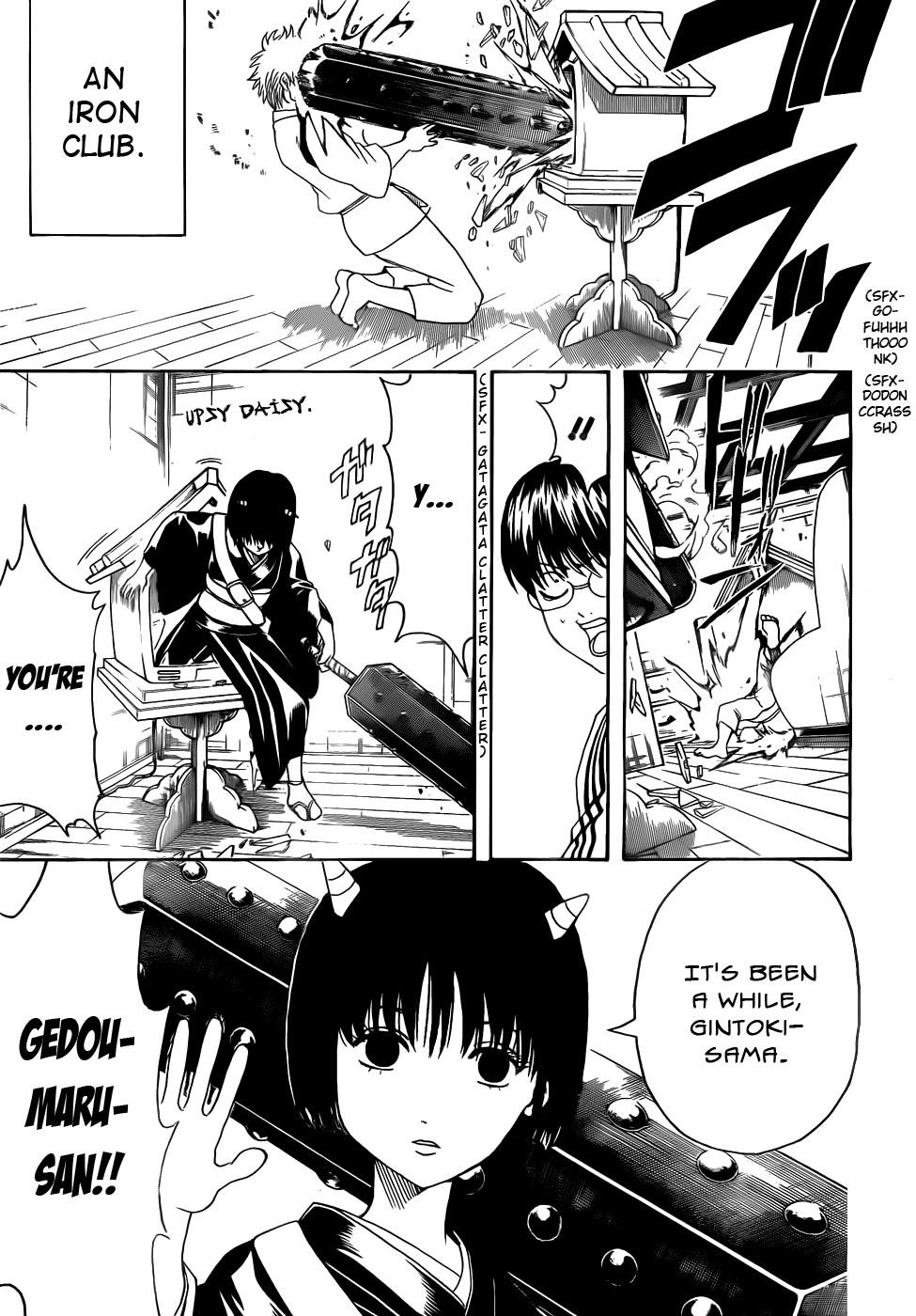 Gintama Chapter, 381 image 003