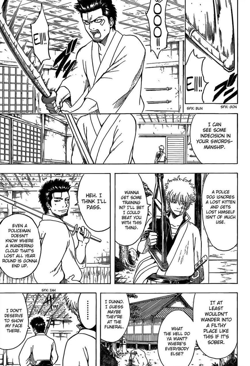 Gintama Chapter, 525 image 012
