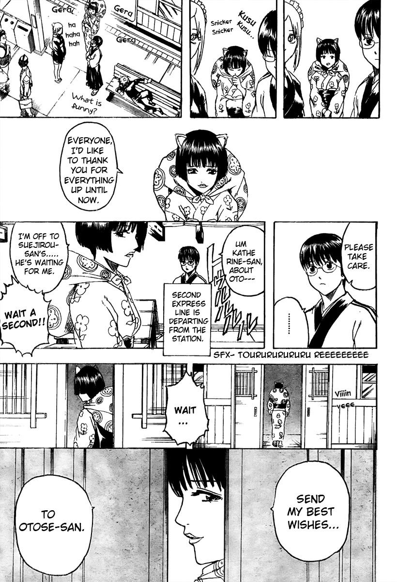 Gintama Chapter, 296 image 014