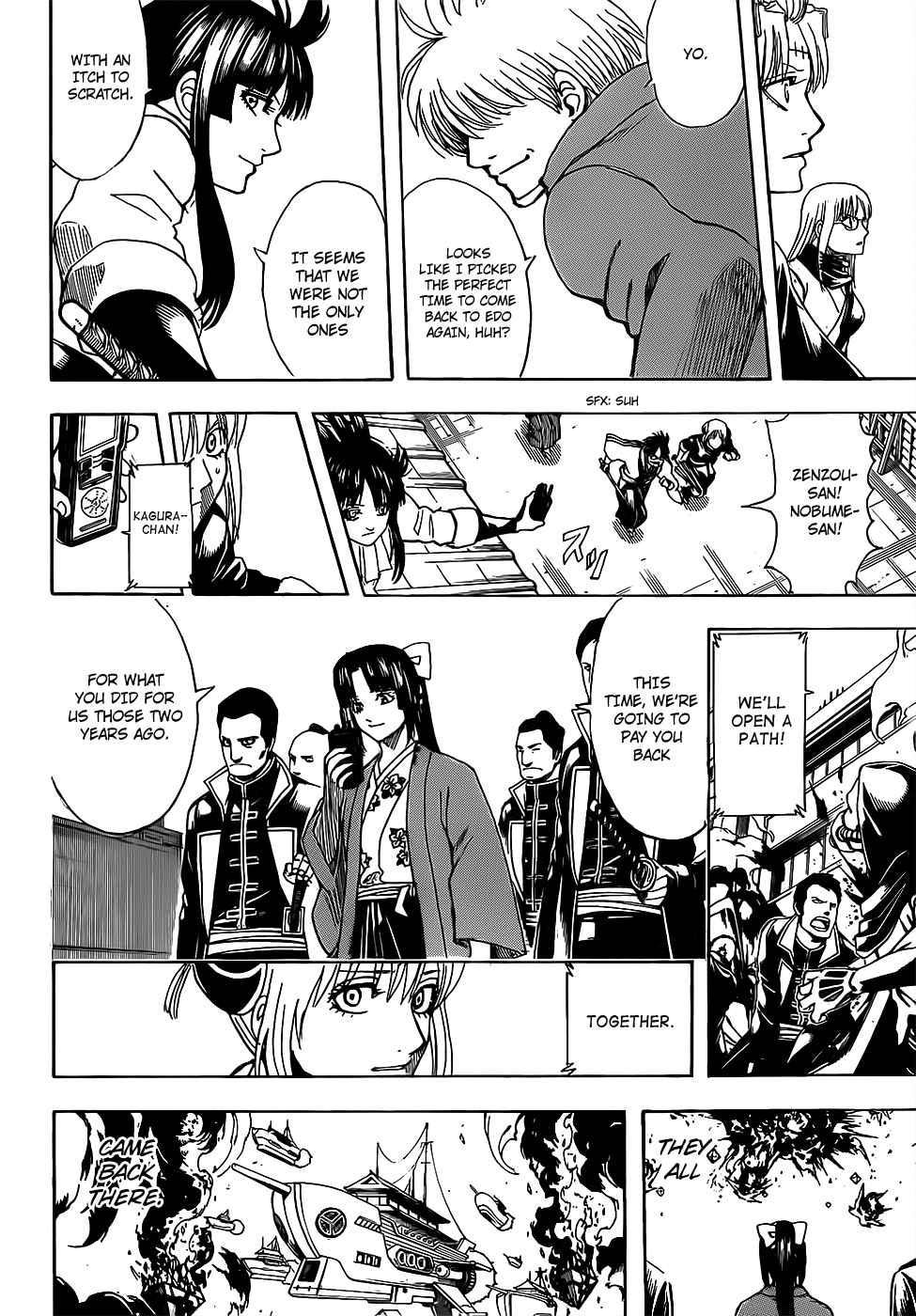 Gintama Chapter, 698 image 012
